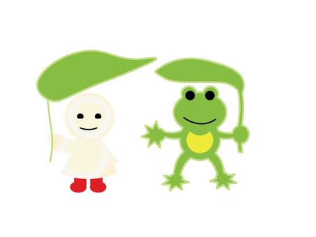 Frogs and bullshit