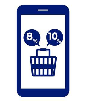 Smartphone shopping 2