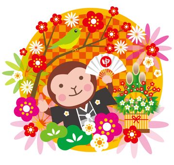 New Year of the Monkey Hakama's Monkey