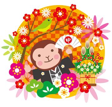 New Year of the Monkey Hakama's Monkey