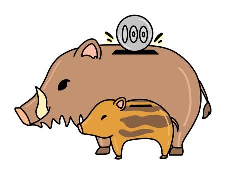 Wild Boar Piggy Bin
