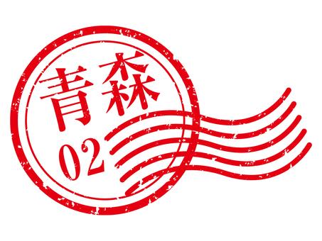 Aomori stamp red