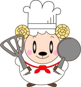 Sheep chef