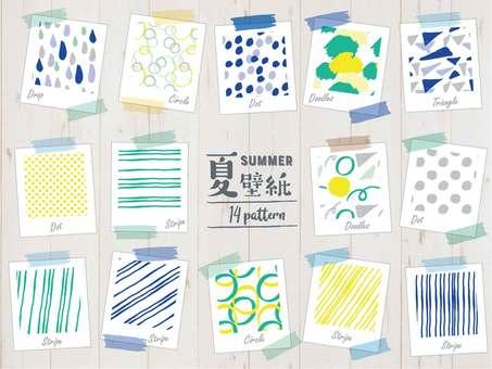 14 patterns of summer wallpaper