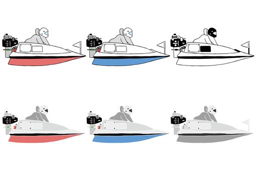 Racing boat (racer) set