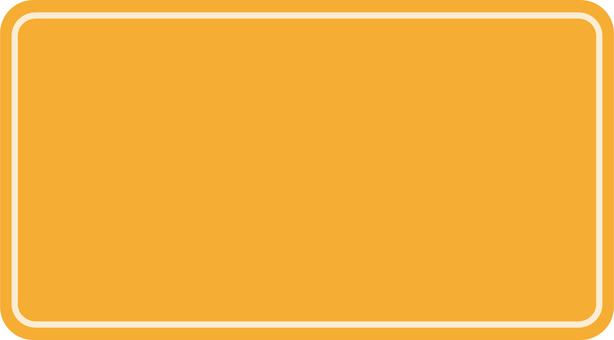 테두리 4 오렌지