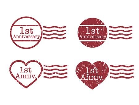 1st anniversary stamp