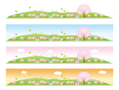 Cherry blossom view landscape header