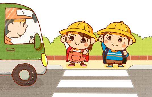 Crosswalk and New 1st graders