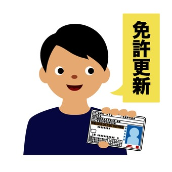 Men who renew their driving license