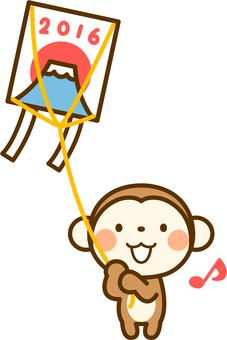 Monkeys do kite flying