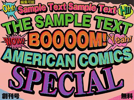 American comic title appearance 02