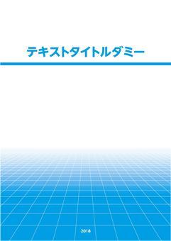 Horizon cover, door layout