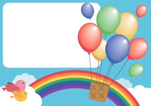 Message card (balloon)