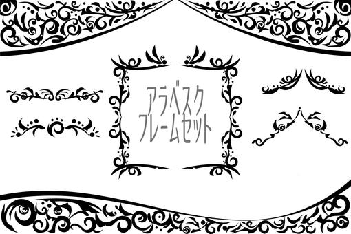 Arabesque frame set