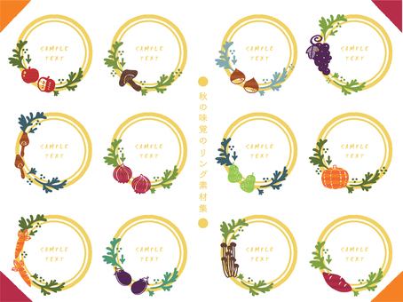 Autumn taste ring material collection (circle)