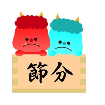 Red demons and virtues who entered Fukusa written as Setsubun