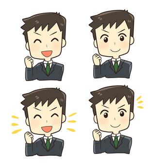 Salaryman expression 3