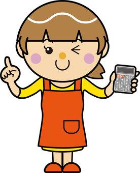 Female 21_02 (apron, calculator)