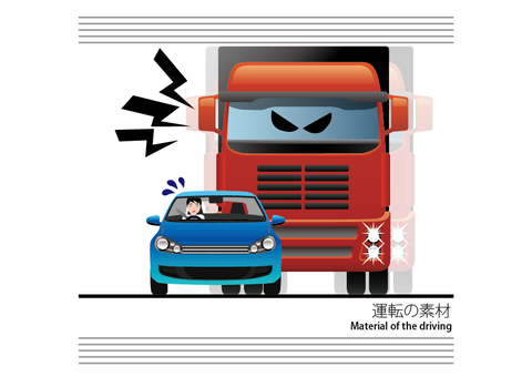 Car driving material 13 Aromatics driving dump truck