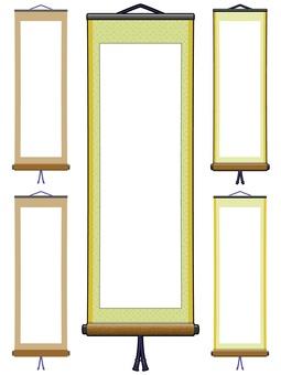 Hanging shaft - 002