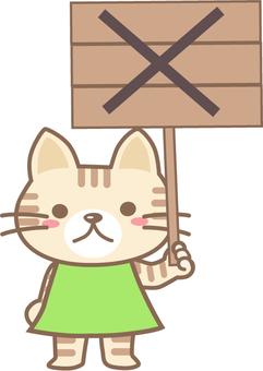 It's no good Cat-chan