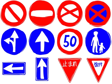 Hand-drawn wind road sign