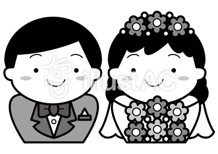 結婚2cのイラスト