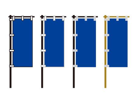 A rising flag 02