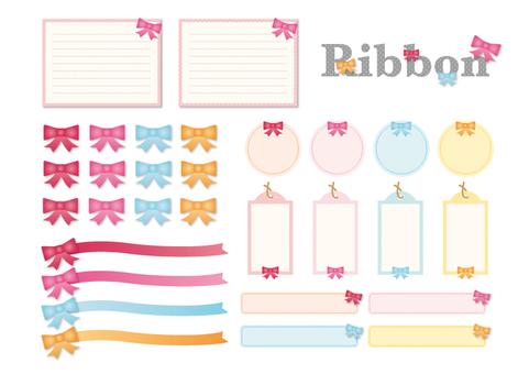 Simple ribbon set