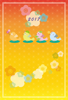 New year greeting card 104