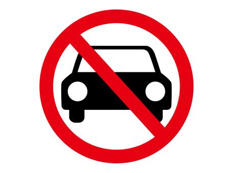 Enter prohibited car