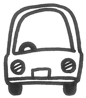 Car front car