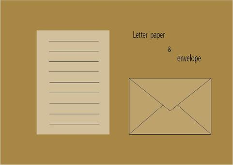 Stationery and envelope