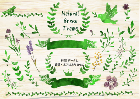 Postcard Plant Frame Watercolor Wind