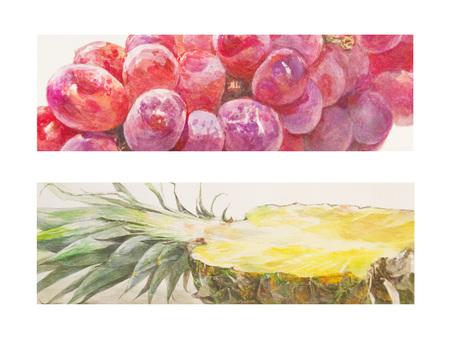 Fruit header