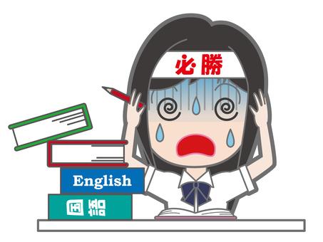 School girl high school student who studies