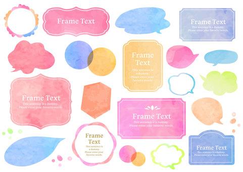 Watercolor material 035 frame balloon set