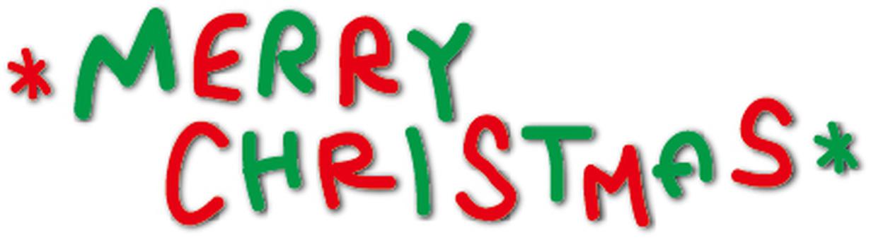 聖誕快樂手寫的標誌