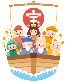 Seven Lucky Shinkansha
