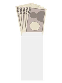 Bills in envelope