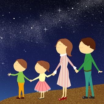 별을보고 가족