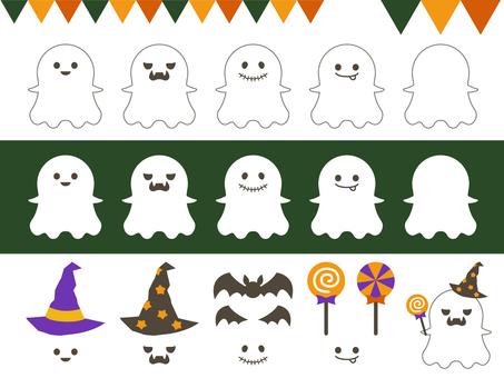 Halloween_Obake Set