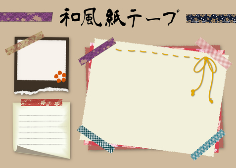 Message card with Japanese style paper with Japanese style