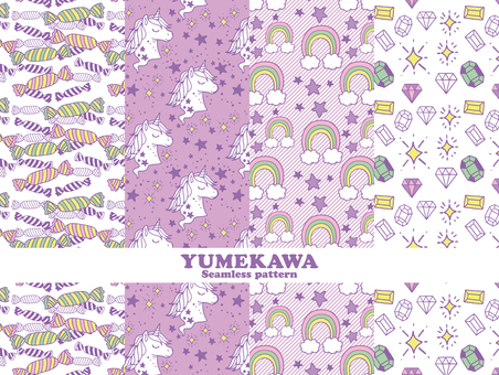 Dream cute seamless pattern