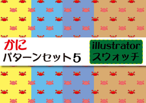 Crab pattern set 05