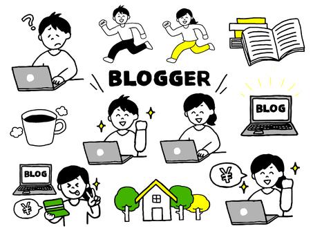 블로거 세트 (간단)
