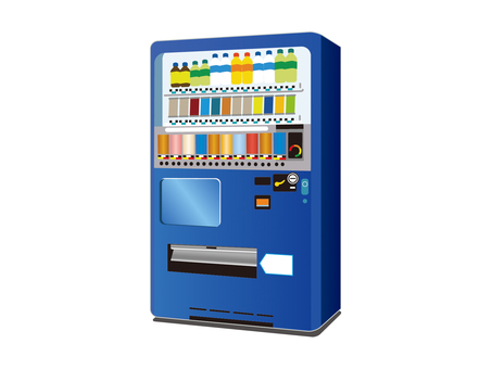 Vending machine (blue)