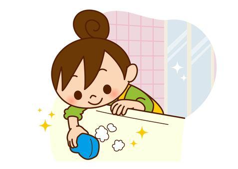 Women cleaning - bath
