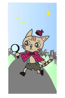Nyani Nyanko Detective
